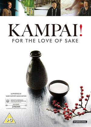 Kampai!: For the Sake of Love Online DVD Rental