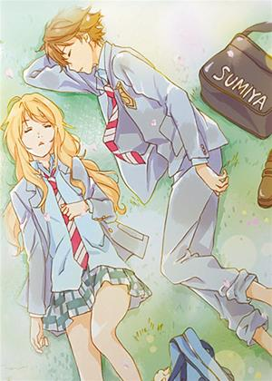 Your Lie in April: Part 1 Online DVD Rental