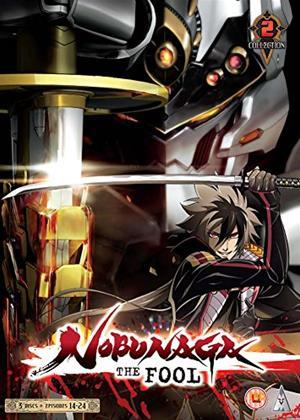 Nobunaga the Fool: Part 2 Online DVD Rental