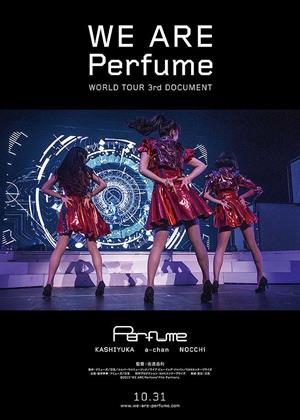 We Are Perfume: World Tour 3rd Document Online DVD Rental