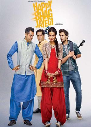 Happy Bhaag Jayegi Online DVD Rental