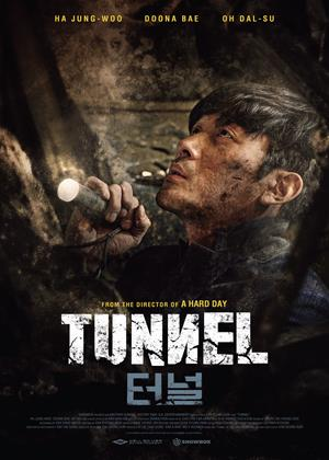 Tunnel Online DVD Rental