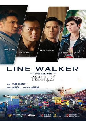 Line Walker Online DVD Rental