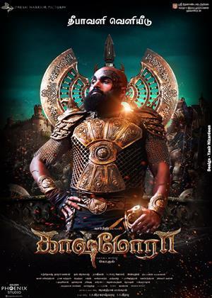 Kaashmora Online DVD Rental
