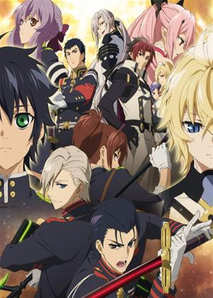 Seraph of the End: Series 1: Part 2 Online DVD Rental