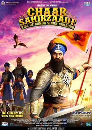 Rent Chaar Sahibzaade Online DVD Rental