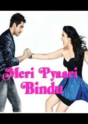 Meri Pyaari Bindu Online DVD Rental