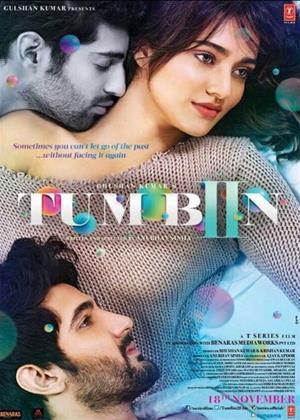 Tum Bin 2 Online DVD Rental