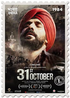 31st October Online DVD Rental