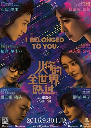 I Belonged to You Online DVD Rental