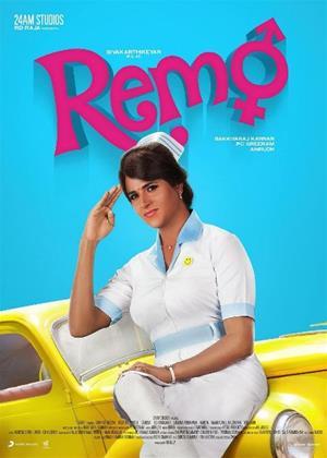 Remo Online DVD Rental