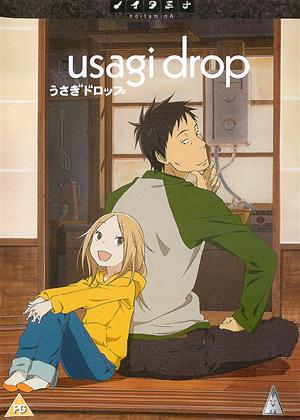 Usagi Drop Online DVD Rental