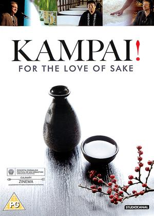 Kampai!: For the Love of Sake Online DVD Rental