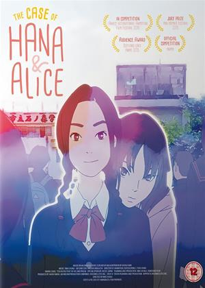 The Case of Hana and Alice Online DVD Rental