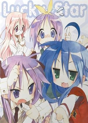 Rent Lucky Star: The Complete Series (aka Raki suta: Lucky Star) Online DVD Rental
