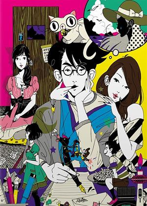 The Tatami Galaxy Online DVD Rental