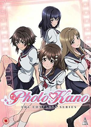 Photo Kano Online DVD Rental