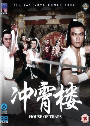 Rent House of Traps (aka Chong xiao lou) Online DVD Rental