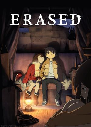 Erased: Part 1 Online DVD Rental