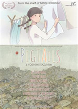 Pigtails and Other Shorts Online DVD Rental