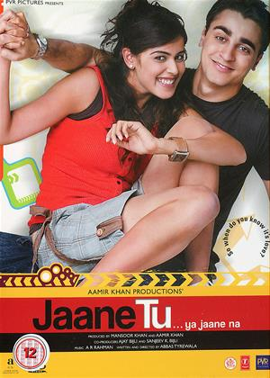 Jaane Tu Online DVD Rental