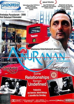 Anuranan Online DVD Rental
