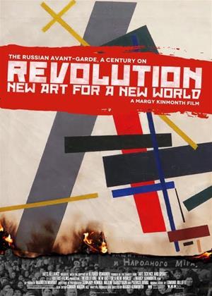 Rent Revolution: New Art for a New World Online DVD Rental