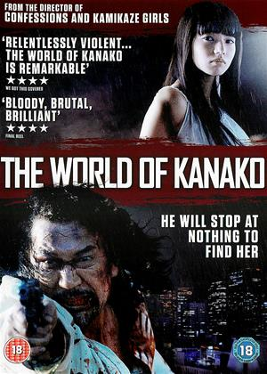 The World of Kanako Online DVD Rental