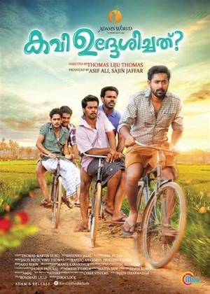Kavi Uddheshichathu Online DVD Rental