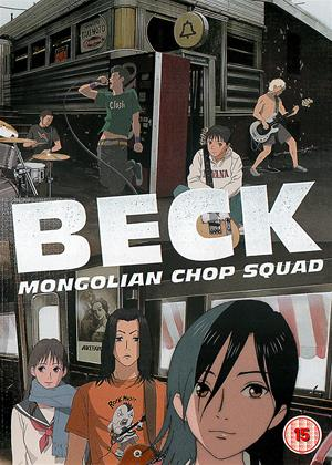 Beck: Series Online DVD Rental