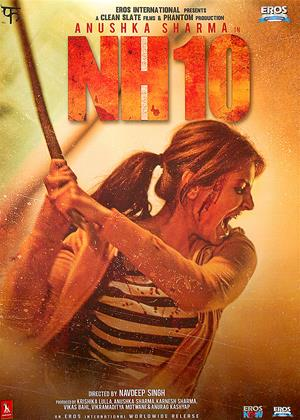 NH10 Online DVD Rental
