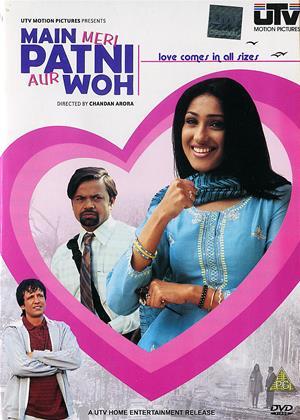 Main Meri Patni Aur Woh Online DVD Rental