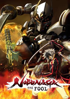 Nobunaga the Fool Online DVD Rental