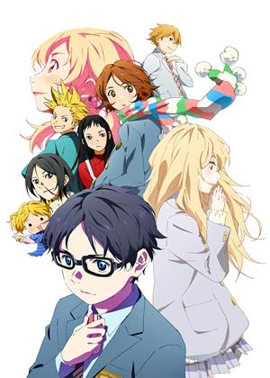 Your Lie in April Online DVD Rental