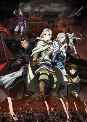 The Heroic Legend of Arslan Online DVD Rental