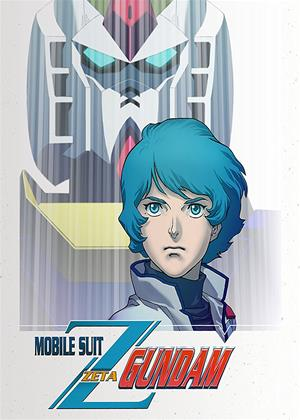 Mobile Suit Zeta Gundam Online DVD Rental