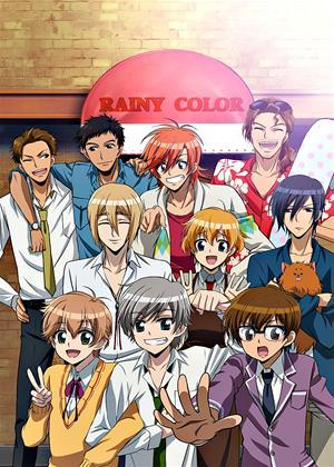 Rainy Cocoa Online DVD Rental