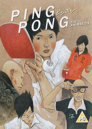 Ping Pong Online DVD Rental