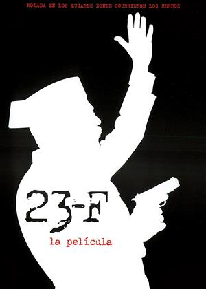 Rent 23-F: The Movie (aka 23-F: la película) Online DVD Rental