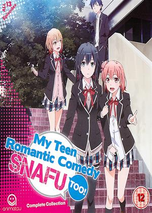 My Teen Romantic Comedy SNAFU Too!: Series 1 Online DVD Rental