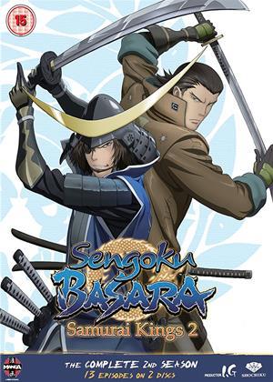 Sengoku Basara: Samurai Kings: Series 2 Online DVD Rental