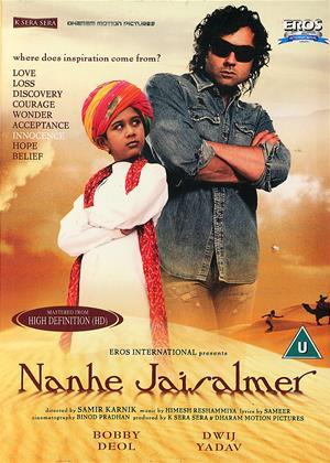 Rent Nanhe Jaisalmer (aka Nanhe Jaisalmer: A Dream Come True) Online DVD Rental