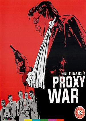 Proxy War Online DVD Rental