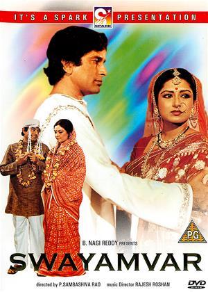 Swayamvar Online DVD Rental