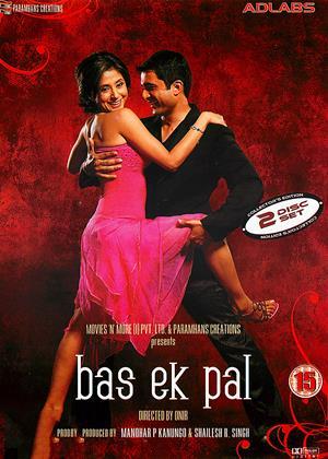 Rent Bas Ek Pal Online DVD Rental