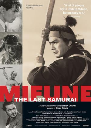 Mifune: The Last Samurai Online DVD Rental
