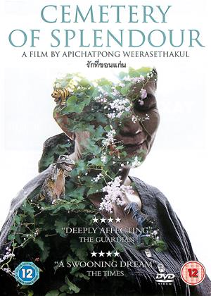Cemetery of Splendour Online DVD Rental