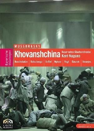 Rent Khovanshchina: Bayerisches Staatsorchester (Nagano) Online DVD Rental