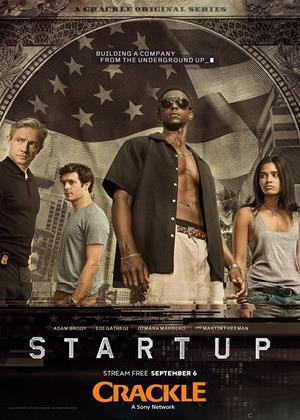 StartUp Online DVD Rental