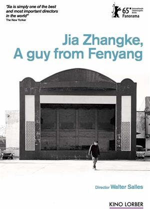 Rent Jia Zhangke, a Guy from Fenyang (aka Jia Zhang-ke by Walter Salles) Online DVD Rental